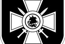 RONA SS / Russian Liberation National Army  or Russian Liberation Peoples' Army  Russkaja Osvoboditeľnaja Narodnaja Armija (RONA)