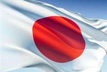 日本   ʝαραn / All about this wonderful country