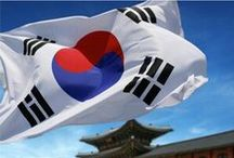 한국   κoreα / All about this wonderful country