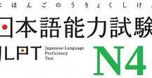 JLPT N4 Practice Test