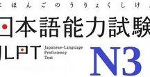 JLPT N3 Practice Test