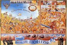 Pontos World (Asia Minor)