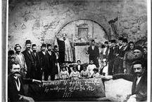 Armenians in Asia Minor