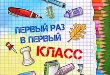 Выпускные / School book / Выпускные фотокниги, альбомы School photobook, fotobook, photoalbum