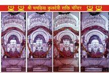 Chamadia Kuldevi Shakti Mandir / Chamaria, Chamadia Kuldevi Mandir