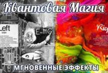 Видео на Khashimov.com / Мои видео с YouTube