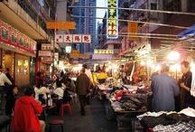 Hong Kong / Places must visit