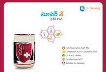 ProYoung Super Whey - Telugu / ProYoung Super Whey - Telugu