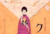 Madam life in Japan (10's~40's) / 昭和の主婦が思わずハッとして見やったであろう画像を中心に並べています。