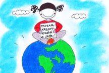 Drawings/ Illustrations/Rysuneczki Yoasia Workshop / Drawings for children/Rysuneczki dla dzieci i nie tylko :)