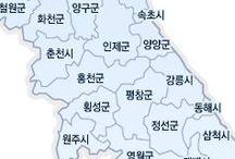 강원도 KangWon