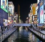 Places to go: Japan / Ideas & inspiration for places to visit & things to try in Japan.