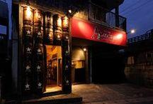 "wine dining A-LAKAKIYA / LSD design co., ltd. ""wine dining A-LAKAKIYA""/2012/dining/Okinawa, Japan/Interior and facade design facade design, barrel, ornamental block, counter, wine, fabric"
