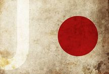 Japan - Japonya - 日本 - Japon / This board is about Japan and Japanese culture. Feel free to pin and repin. If you want to contribute and want to be a pinner of this board, just sent me message and welcome on board.