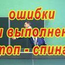 Table tennis Настольный теннис ivivfoto@mail.ru /  Техника игры в Настольный теннис