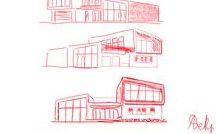 I•Architecture•I / Sketches and illustrations by Aleksi poikkimäki