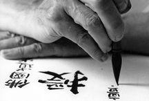calligrafia, scrittura / Nulla contro la tecnologia ma .... nn toglietemi carta, penna e libri ... x me sono sacri