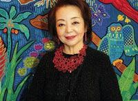 Fumiko Nakayama