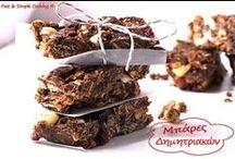 Fast & Simple Cooking © / Γρήγορες, απλές και νόστιμες συνταγές με λίγα υλικά!