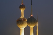 Kuwait / Stories and travel information at www.expatexplorers.org