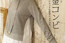 Mode et couture