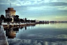 Thessaloniki / Old and new