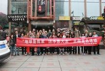 Chongqing, China / a (school) life changing exchange, Oct. 31st to Nov. 15th 2014, Chinese architecture, clothes, history, made new friends