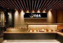 Iluminación restaurantes | Restaurant Lightning / Iluminación interior de restaurantes, iluminar restaurantes, diseño interior restaurantes, decoracion restaurantes, iluminación restaurantes, iluminación eficiente restaurantes... / by Avanluce