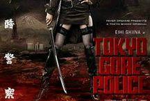 Mes films JAPON / Films Japonais ou en rapport avec le Japon / Japan movies or movies linked to Japan / by Loïc Le Gall