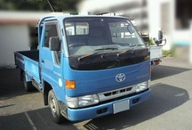 Used Truck Japan