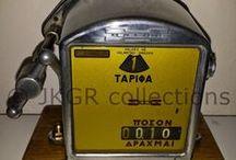 Ταξίμετρα Taximeters Ταξίμετρο / Ελληνικά ταξίμετρα μέρος απο προσωπική μου συλλογή. Old taximeters from Greece part of my collections