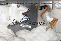 || BED DREAMS by MAISONMAISON.gr || / Εδώ θα το φτιάξεις μόνος σου! Αυτό το ήξερες; SHOP NOW > www.maisonmaison.gr