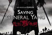 SAVING GENERAL YANG / Ispirato ad una delle più eroiche imprese militari della storia cinese del Generale Yang, realmente esistito durante la dinastia Song, e sulla leggenda dei sette fratelli, la letteratura cinese (e non solo) ha da sempre tratto ispirazione.
