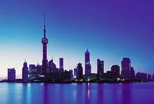 上海 / Shanghai