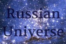 Russian Universe / http://russianuniverse.org/