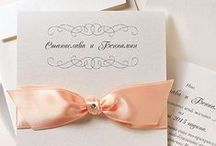 Wedding Invitations by Violet / Handmade wedding invitations, personalized cards, scrolls, boxed invitations by Violet