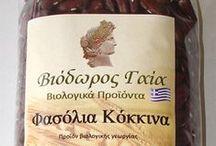βιολογικά προϊόντα Βιόδωρος Γαία / βιολογικά ζυμαρικά από Δίκοκκο Σιτάρι, δημητριακά, μούσλι, ρύζια, όσπρια, ξηροί καρποί και αποξηραμένοι καρποί! www.plusorganica.gr