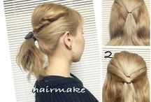 Ponytail Hair Tutorial / ポニーテールヘアアレンジ