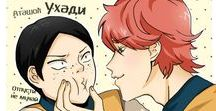 Never Understand / Out of Control / A cute yaoi