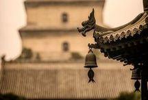 Architecture : Ancient Building
