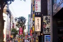 Giappone / Foto, video dal nostro viaggio in Giappone