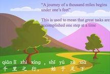 Teaching Chinese to Kids