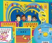 Chinese Learning Curriculum