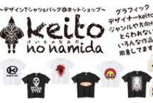 Tシャツ / http://www.ttrinity.jp/shop/keito317/で売られているTシャツやバッグ