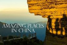 Amazing Places in China / The most beautiful and memorable places that you have to visit if you go to China
