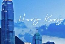 Hong Kong / Hong Kong is an enigmatic city of skyscrapers and ancient traditions. Our candidates experience an extraordinary adventure throughout their highly respected internship based in Hong Kong.