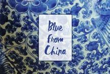 Blue from China / Blue skies, skyscrapers and deep rivers from China. Blue colour in China: conserving, healing, relaxation, exploration, trust, calmness, immortality