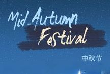 Mid Autumn Festival / The Mid-Autumn Festival is a festival celebrated by Chinese people on the night of the full moon between early September to early October. Making and sharing mooncakes is one of the main traditions of this festival.
