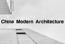 China Modern Architecture / The most stunning architecture in China. Modern structures and skyscrapers in China.