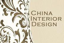 China Interior Design / The most beautiful interior design from China.